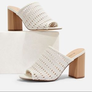 JustFab White slip-on mule heel sandals textured